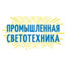 В октябре в Уфе пройдет выставка светотехники