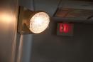 В Нижнем Новгороде выделят средства на аварийное освещение в школах