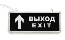 В Перми закрыли гостиницу из-за проблем с аварийным освещением