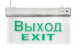 Эвакуационный указатель PL EM 1.0 (3 часа)