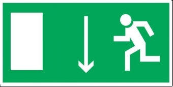 Указатель движения к выходу Р7