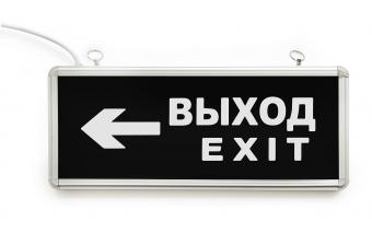 Эвакуационный указатель PL EM 2.0 (стрелка влево)