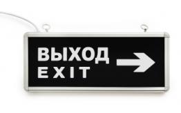 Эвакуационный указатель PL EM 2.0 (стрелка вправо)