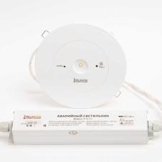 Аварийный светильник PL CL 1.1 для подвесных потолков