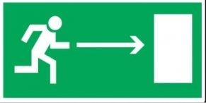 Указатель движения к выходу Р1