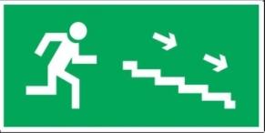 Указатель движения к выходу Р2
