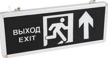 Аварийный светильник выход (exit)