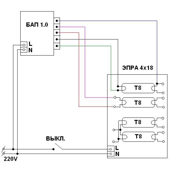 Схема подключения 4x18